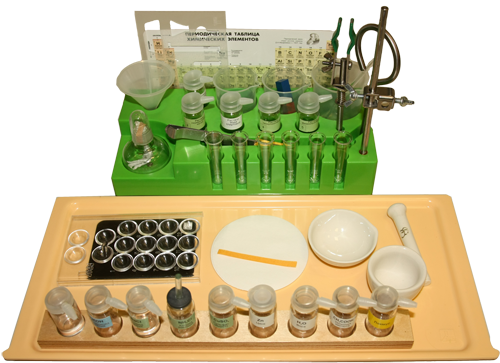 Лабораторный комплект для начального обучения химии