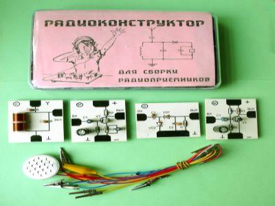 Учебное оборудование. РАДИОКОНСТРУКТОР