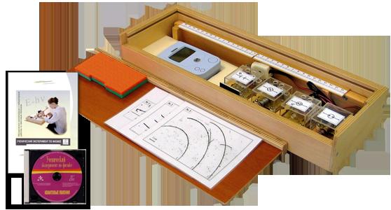 Лабораторный комплект по квантовым явлениям