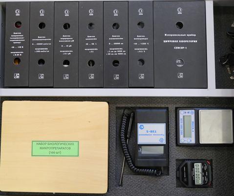 Содержимое Ящика №6 Лабораторного комплекса по биологии и экологии ЛКБЭ
