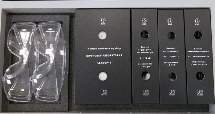 Ящик №5 напольной тумбы Лабораторного комплекса для учебной практической и проектной деятельности по химии